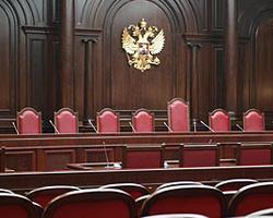Конституцию «проверят» в Хомутинино